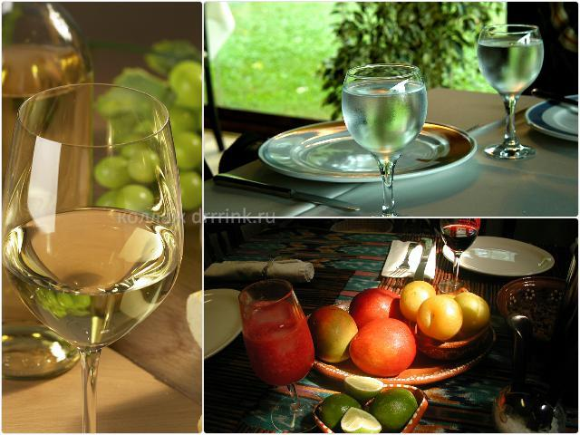 С чем пить белое вино?