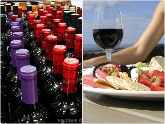 С чем пьют красное вино